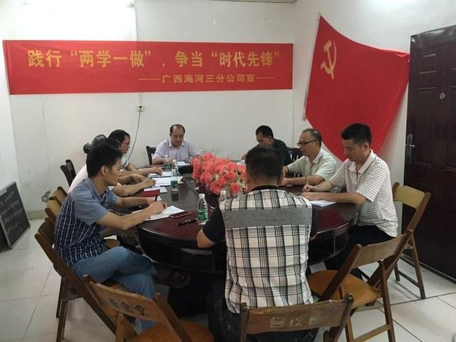 在党的旗帜下-广西建工集团海河水利建设有限责任公司